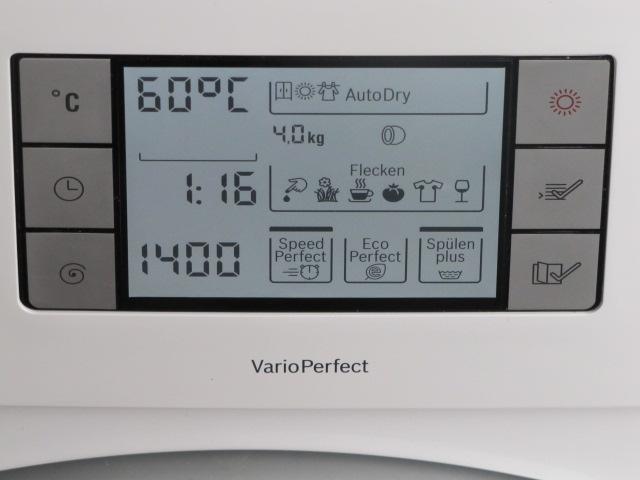Bosch wvh 28540 waschtrockner [bosch wvh 28540 waschtrockner